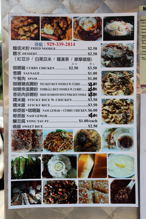 Menu  Malaysian Food cart  Sunset Park  Manhattan