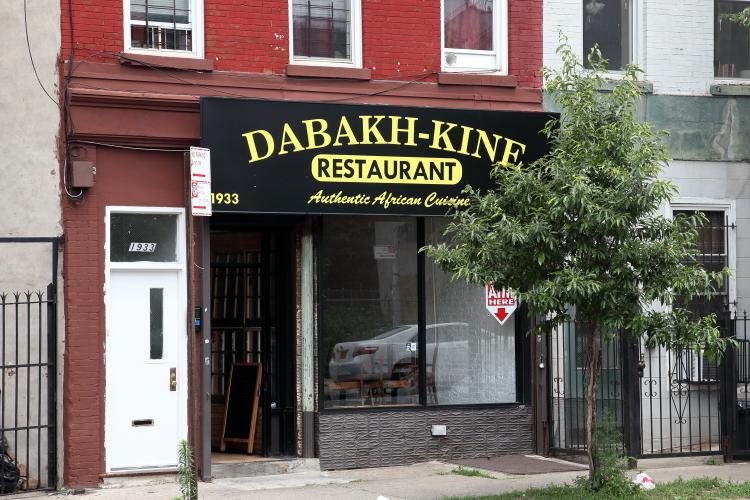 Dabakh-Kine  Bedford-Stuyvesant  Brooklyn