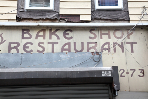 Bake shop  restaurant  recently uncovered surviving signage  Gravesend  Brooklyn