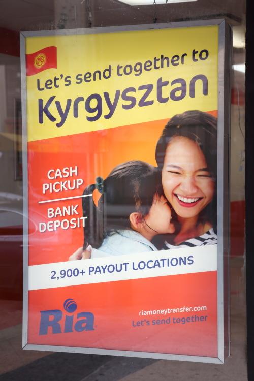 Let's send together to Kyrgysztan [sic]  Ria Money Transfer  Brighton Beach  Brooklyn