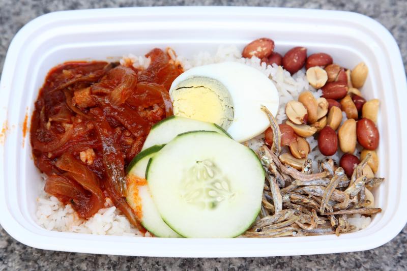 Nasi lemak  Malaysian Food cart  Sunset Park  Brooklyn