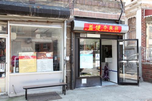 WW Cafe  Borough Park  Brooklyn