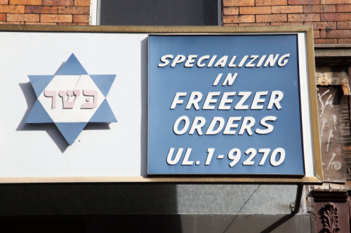 Specializing in freezer orders  with old ULster 1 telephone exchange  Holtzman & Paris Meats & Poultry  Borough Park  Brooklyn