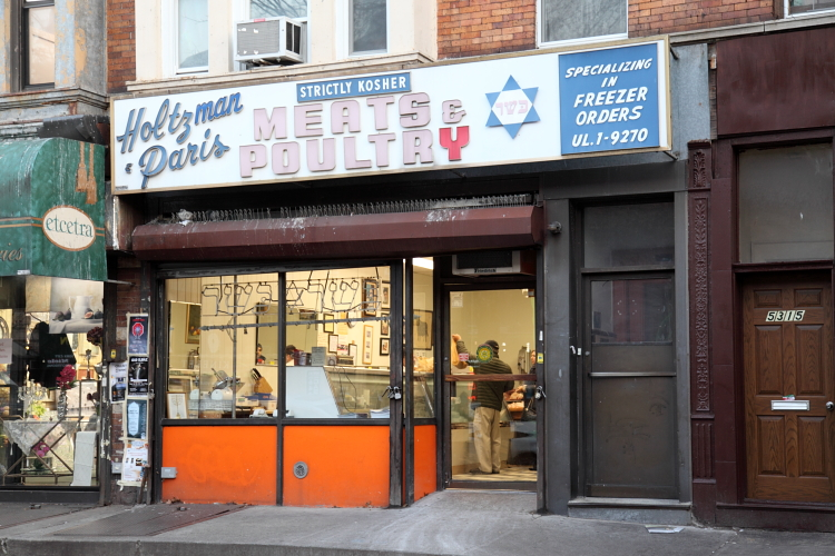 Holtzman Paris Meats & Poultry  strictly kosher  specializing in freezer orders  with old ULster 1 telephone exchange  Borough Park  Brooklyn