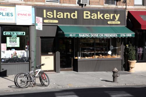 Island Bakery  Astoria  Queens