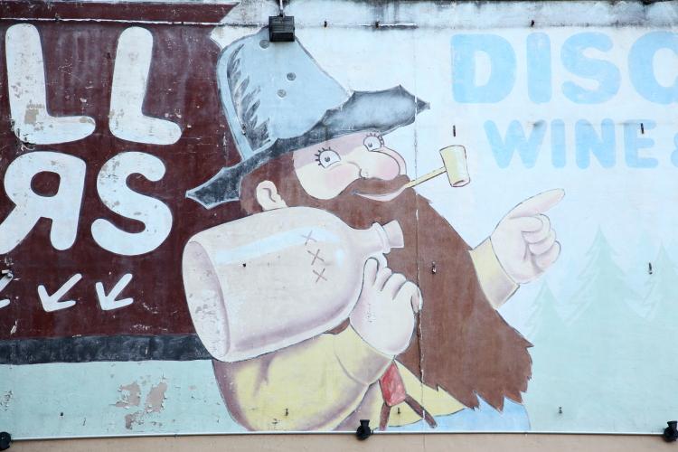 D'Still Liquors  surviving hand-drawn signage  Bensonhurst  Brooklyn