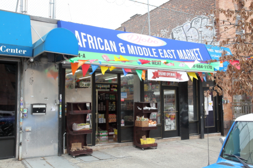 Djobo African & Middle East Market  Foxhurst  Bronx