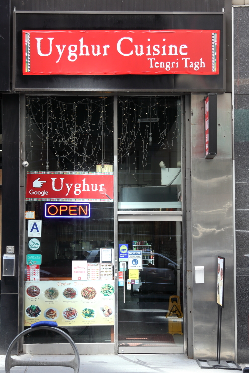 Tengri Tagh Uyghur Cuisine  West 37th St  Manhattan