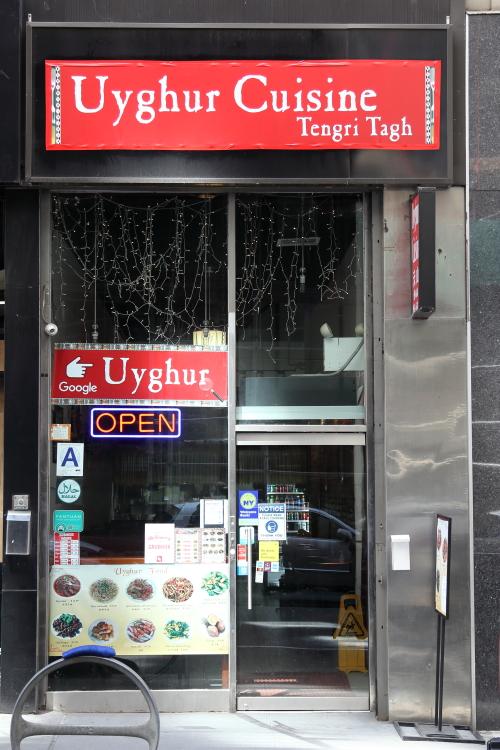 Tengri Tagh Uyghur Cuisine  West 37th St  Manhattan