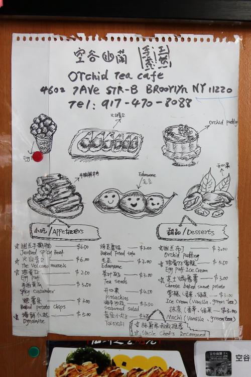 Hand-drawn menu  Orchid Tea Cafe  Sunset Park  Brooklyn