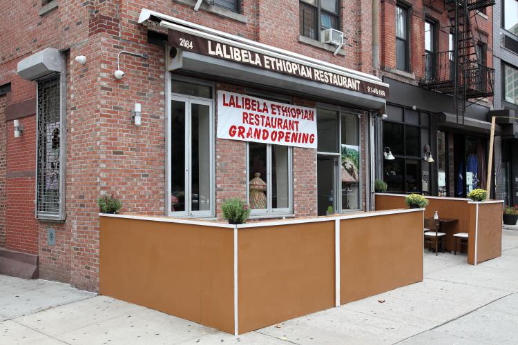 Lalibela Ethiopian Restaurant  Frederick Douglass Blvd  Manhattan