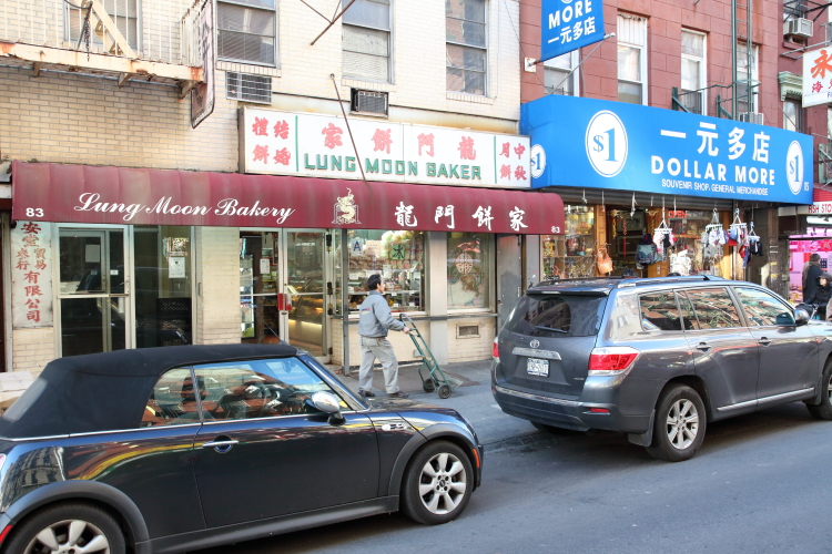 Lung Moon Bakery and Dollar More  Mulberry Street  Manhattan