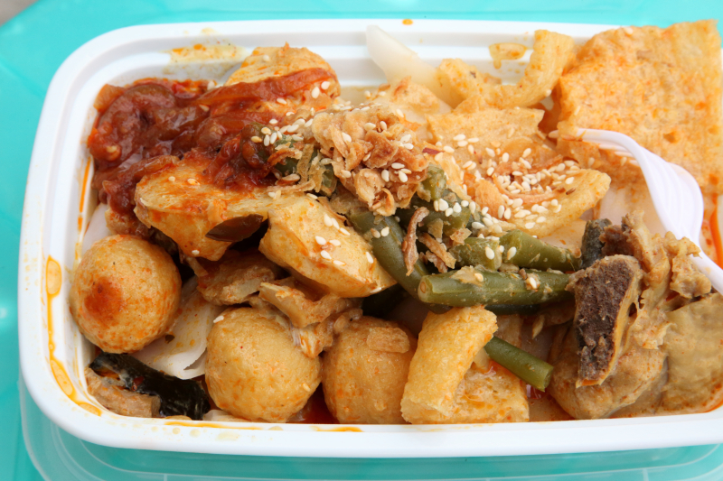 Curry cheong fun  Malaysian Food cart  Sunset Park  Brooklyn