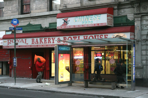 Royal Bakery & Roti House  Bedford-Stuyvesant  Brooklyn