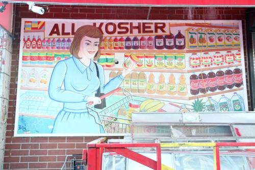 All kosher  hand-drawn sign  GSA King Tomato Farm  Midwood  Brooklyn
