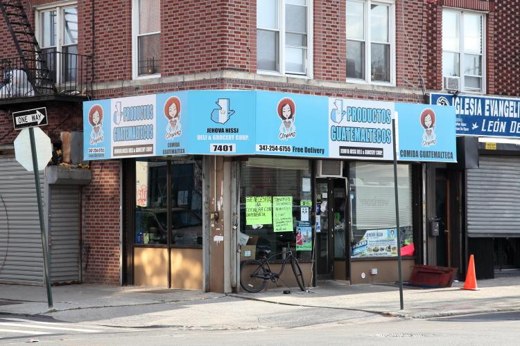 Jehova Nissi Deli & Grocery  Bensonhurst  Brooklyn