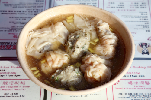 Noodle soup with wontons  dumplings  and fish balls  Maxi's Noodle  Flushing  Queens