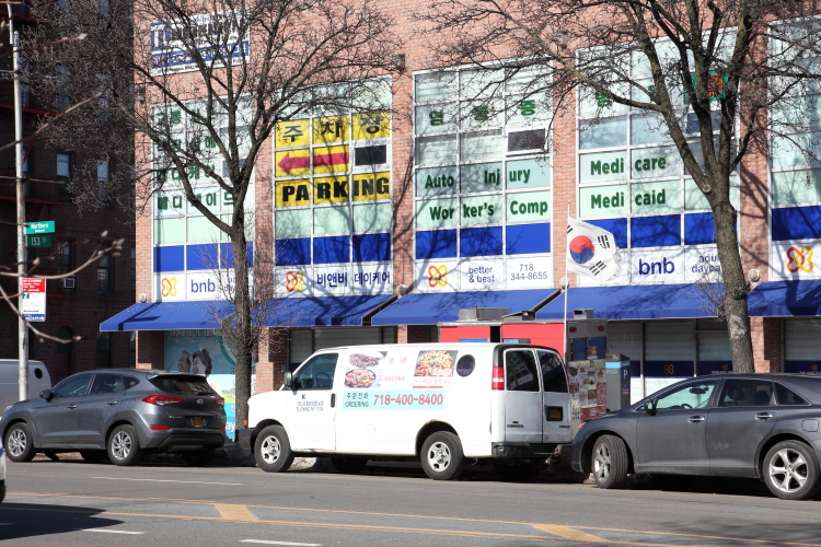 South Korean flag flying over the Ma Youngae cart  Murray Hill  Queens