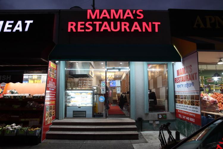 Mama's Restaurant  Jackson Heights  Queens
