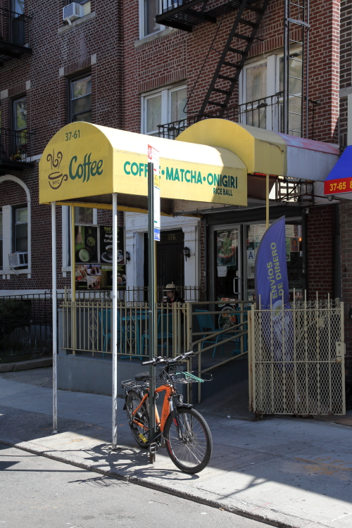 969 NYC Coffee  Jackson Heights  Queens