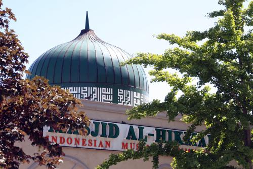 Masjid Al-Hikmah  Astoria  Queens