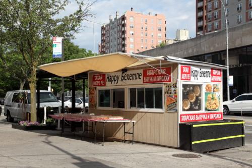 Tatar Bakery & Pies  Brighton Beach  Brooklyn